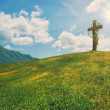 Cross on top of the hill — Stock Photo