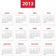 2013 French calendar — Stock Vector #16514333