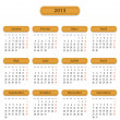 Stock Vector: 2013 French calendar