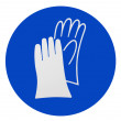 Stock Photo: Wear safety gloves - sign