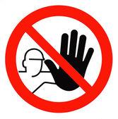 Unauthorized no admittance - sign — Stock Photo
