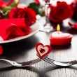 Place setting for Valentine's day — Stock Photo #35590615