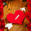 Heart with arrow — Stock Photo