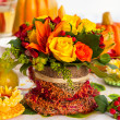 Autumn table setting — Stock Photo #51115049