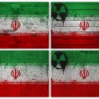 Iranian flag collage - Stock Photo