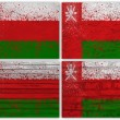 Oman flag collage — Stock Photo