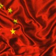 Silk Flag of China — Stock Photo