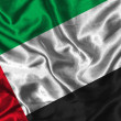 Royalty-Free Stock Photo: Silk Flag of United Arab Emirates