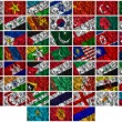 Waving colourful Asia  flags on a silk background - Stock Photo