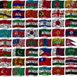 Waving colourful Asia flags — Stock Photo