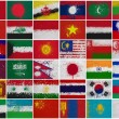 Painted Flags of Asia — Stock Photo