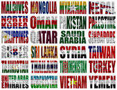 Asia countries flag words Part 2 — Stock Photo