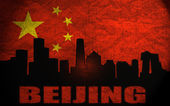 View of Beijing — Stock Photo