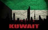 View of Kuwait — Stock Photo
