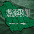 Saudi Arabia Map — Stock Photo
