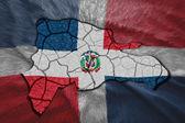 Dominican Republic Map — Stock Photo