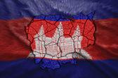 Cambodian Map — Stock Photo