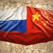Stock Photo: Russiand China
