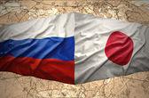 Japón y Rusia — Foto de Stock