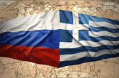 Greece and Russia — Stock Photo