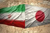 Iran and Japan — Stock Photo