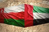 United Arab Emirates and Oman — Stock Photo