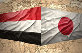 Yemen y japón — Foto de Stock