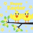 Happy easter — Stock Vector #21203817