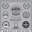Icons for baking and bakery — Stock Vector
