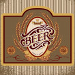 Oval label with ornament inscription for beer — Stock Vector