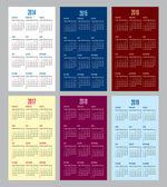 Calendar grid — Stock Vector