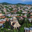 View of the old city of Kutaisi — Stock Photo