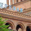 Stock Photo: Railway station in Yerevan, Armenia