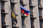 Russian flag in Donetsk. Ukraine. — Stock Photo