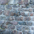Gray strong castle wall — Stock Photo