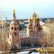 Stock Photo: Stroganov Church Nizhny Novgorod Russia