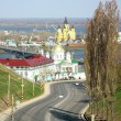 Spring Nizhny Novgorod Russia — Stock Photo