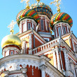 Colorful domes church Nativity of Most Holy Mother God — Stock Photo