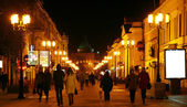 Autumn evening at Bolshaya Pokrovskaya street in Nizhny Novgorod — Stock Photo