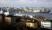 Colorful sunny autumn october view of Nizhny Novgorod — Stock Photo