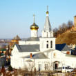 Stock Photo: Church of Elijah Prophet and Kremlin Nizhny Novgorod Russia