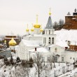 Stock Photo: Orthodox Church of Elijah Prophet and Kremlin Nizhny Novgoro