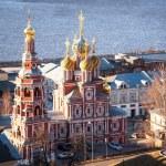 Sunset spring view Stroganov Church Nizhny Novgorod — Stock Photo #44367403