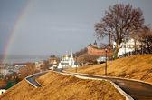 Rainbow in heavy rain Nizhny Novgorod Russia — Stock Photo