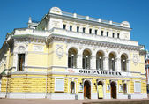 Drama Theatre Nizhny Novgorod — Stock Photo
