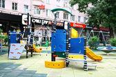 Modern playground for children — Stock Photo