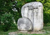 Stone laid in honor of the foundation Nizhny Novgorod in 1221 — Stock Photo