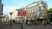 Bolshaya Pokrovskaya street - the main pedestrian street — 图库照片