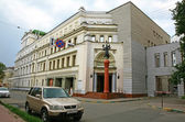 Comedy Theater Nizhny Novgorod — Stock Photo