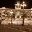 Stock Photo: Trieste